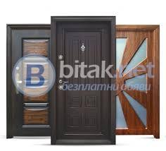 Лятна промоция на входни и интериорни врати