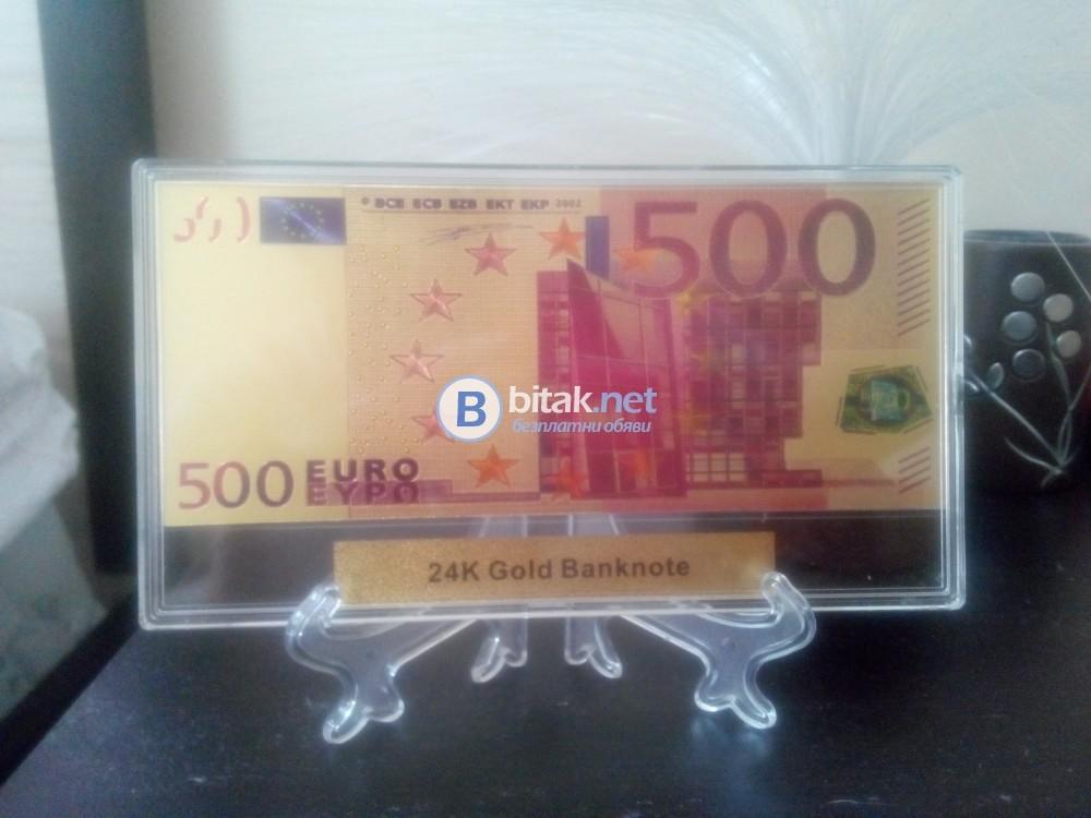 Сувенир или подарък-500 евро цветни банкноти