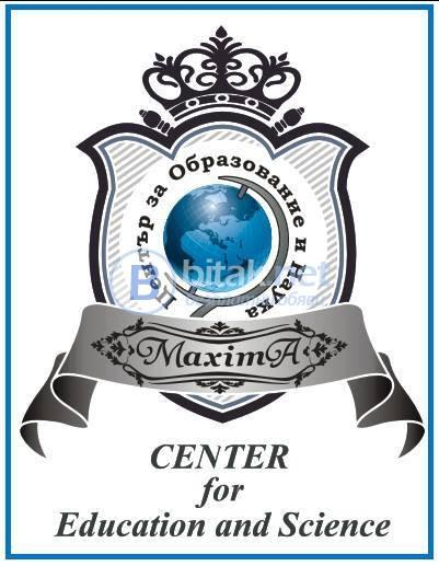 Английски език второ ниво - нови групи в Център Максима