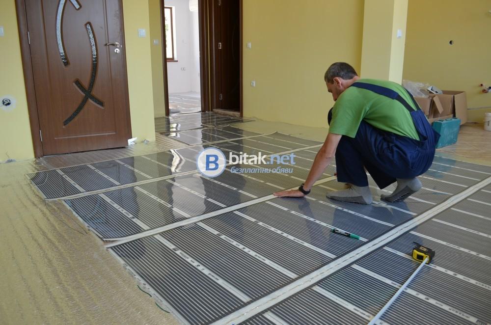Електрическо инфрачервено подово отопление