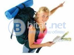 Професионални курсове за ЕКСКУРЗОВОДИ