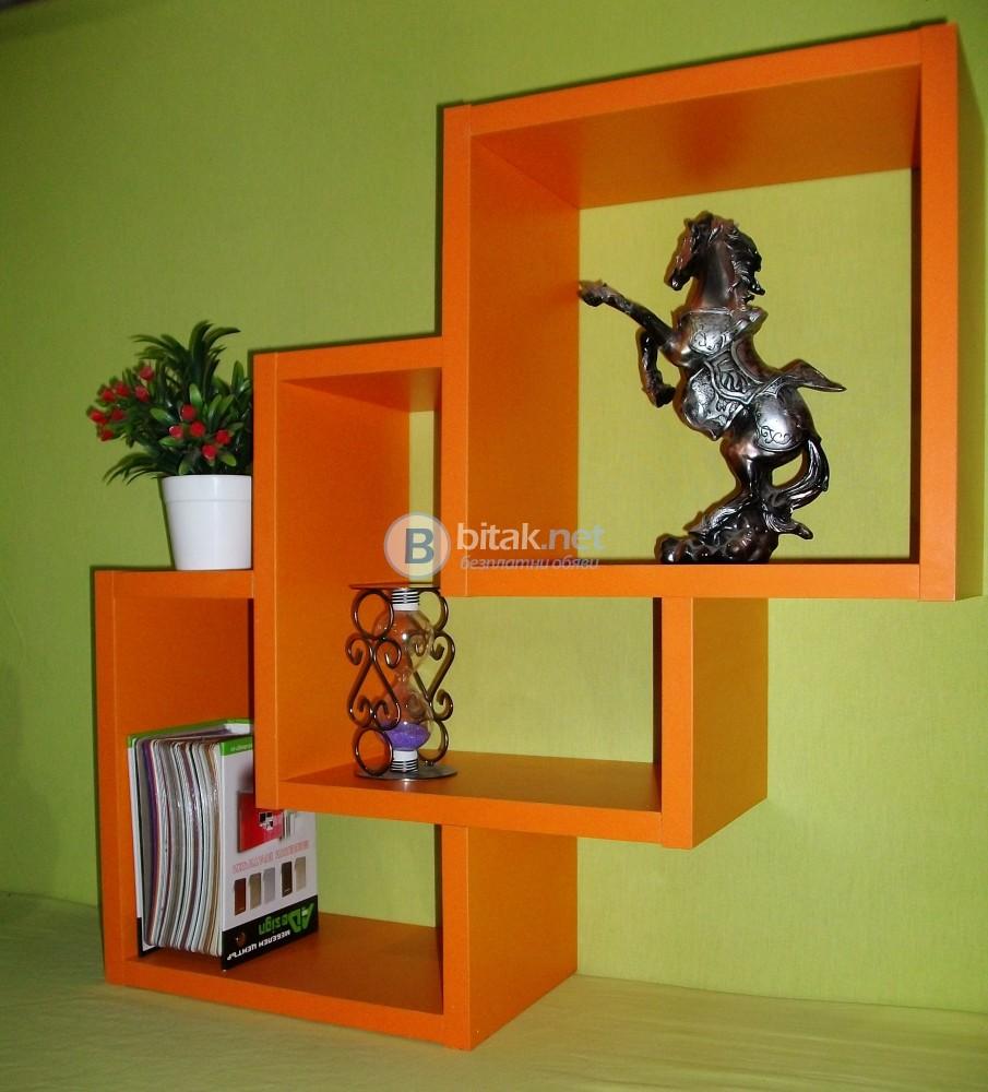 Етажерка за стена - Оранжева