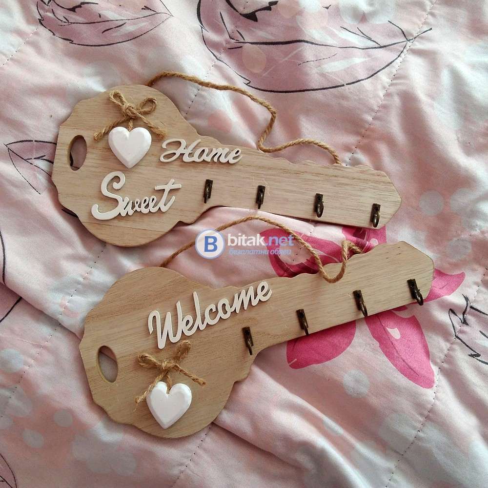 Закачалка Ключ органайзер за ключове и аксесоари Sweet Home 4 кукички за закачане