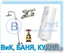 Отпушване денонощно тоалетни мивки мръсни канали 0899527921