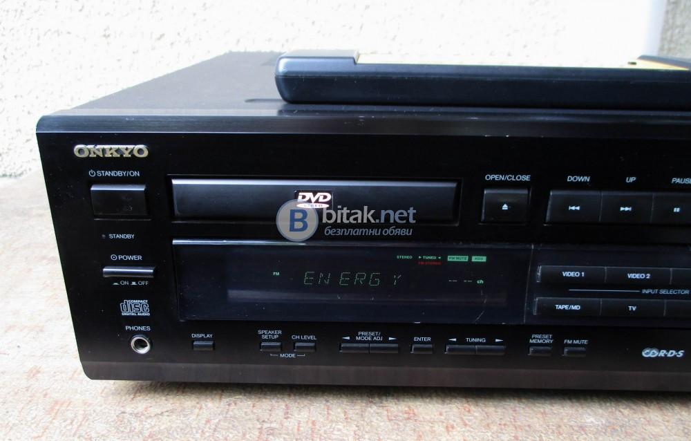 ONKYO DR-90 – 5.1 канален DVD ресивър с дистанционно.
