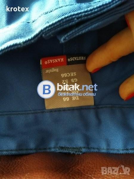 Продавам нови с етикет мъжки къси панталони номер 66 в синьо.