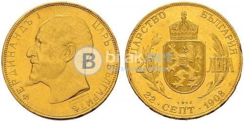 20 и 100 лева 1912 г. Цар Фердинанд и Лот 10 , 20 и 100 лева 1894