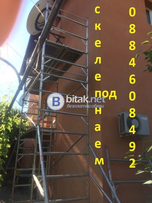 двойно мобилно алуминиево скеле под наем до 9 м раб височина много стабилно