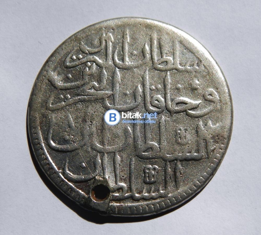 Продавам голяма сребърна османска монета-султан Абдулхамид I