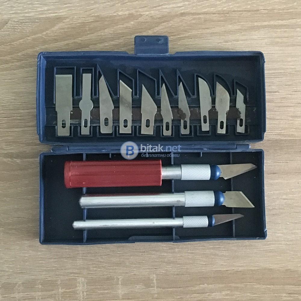 Комплект резци за дърворезба макетен нож инструмент за прецизно рязане