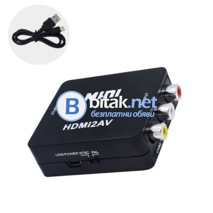Преобразувател /конвертор/ - HDMI към AV