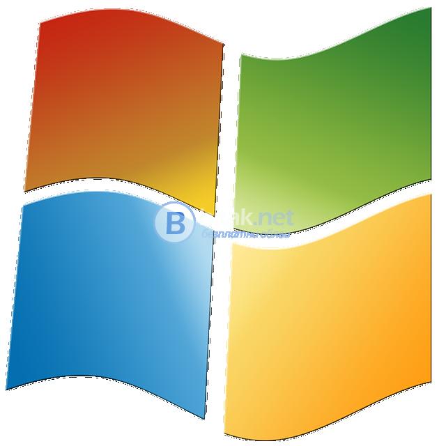Инсталиране, преинсталиране на Windows 7, 8 или 10
