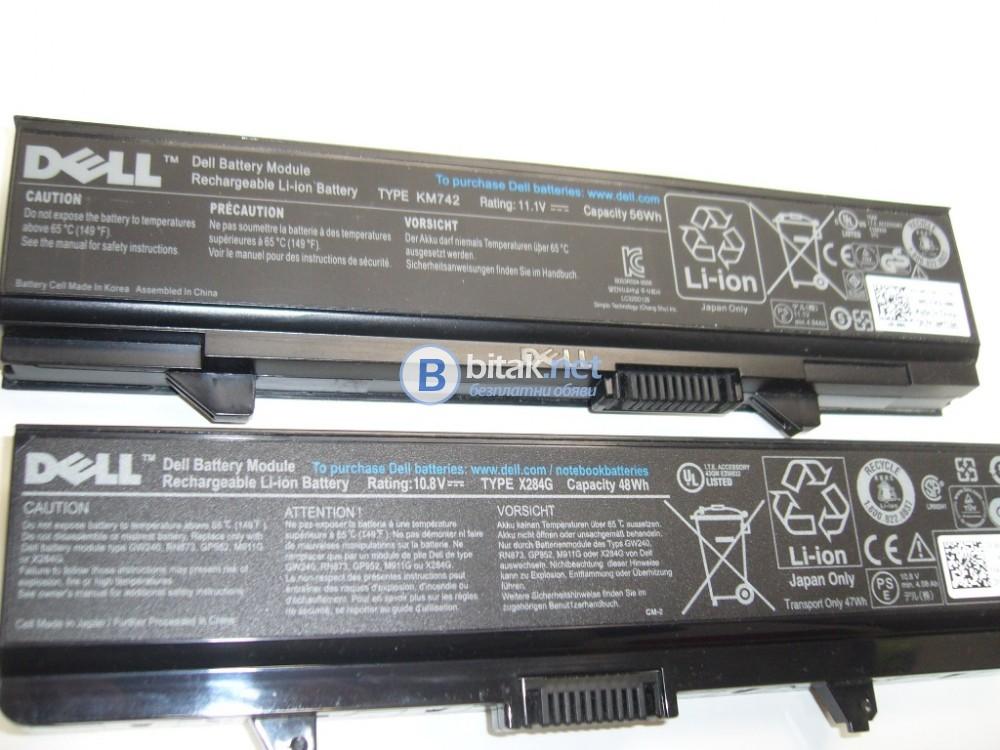 Батерии за лаптоп Dell, 3бр.