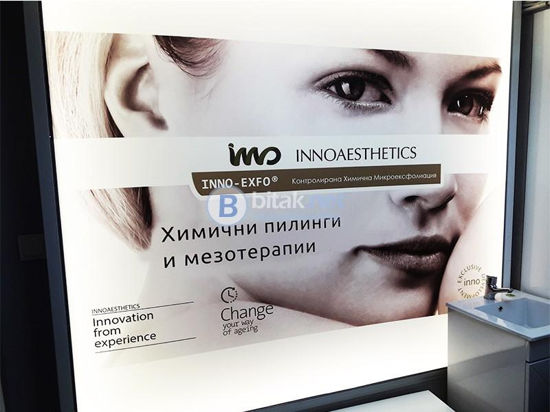 Деко Дизайн България