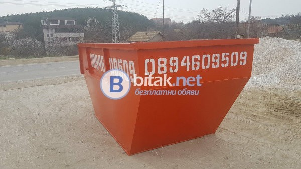 Контейнери за строителни отпадъци