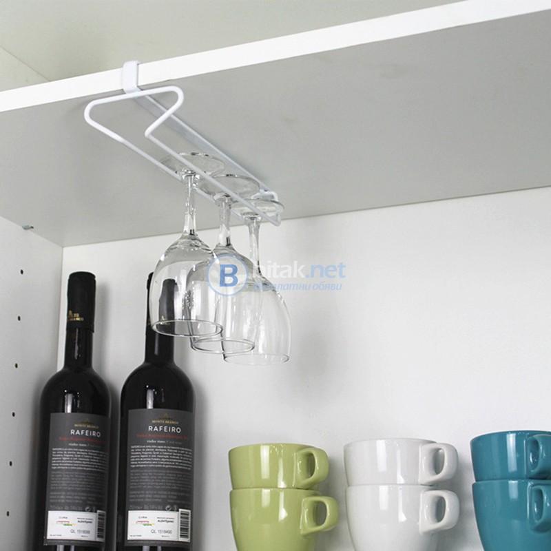 Поставка за чаши за вино за шкаф държач органайзер за чаши със столче