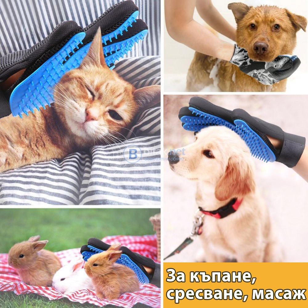 Масажираща ръкавица за обиране на косми от домашни любимци