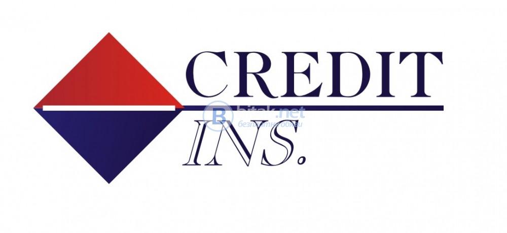 Търсите си кредит ?