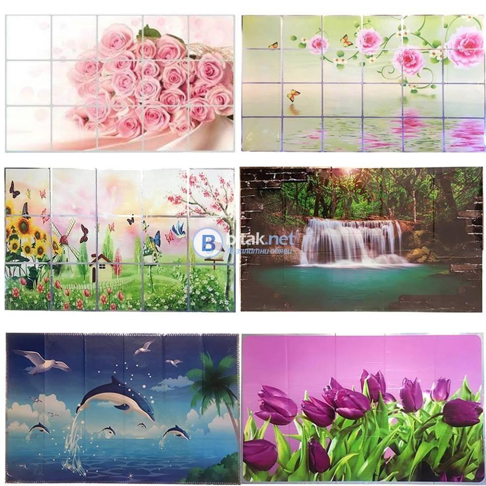 Стикери за кухня и баня декоративни стикери за стена
