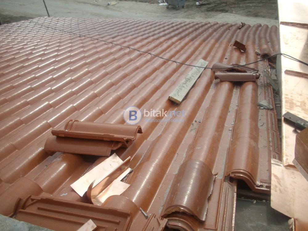 Ремонт на покрив и строителни дейности