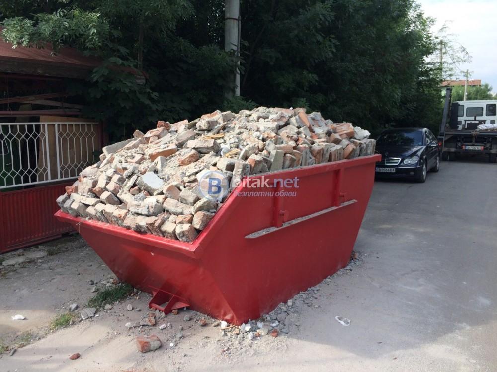 Отдавам под наем контейнери за строителни отпадъци