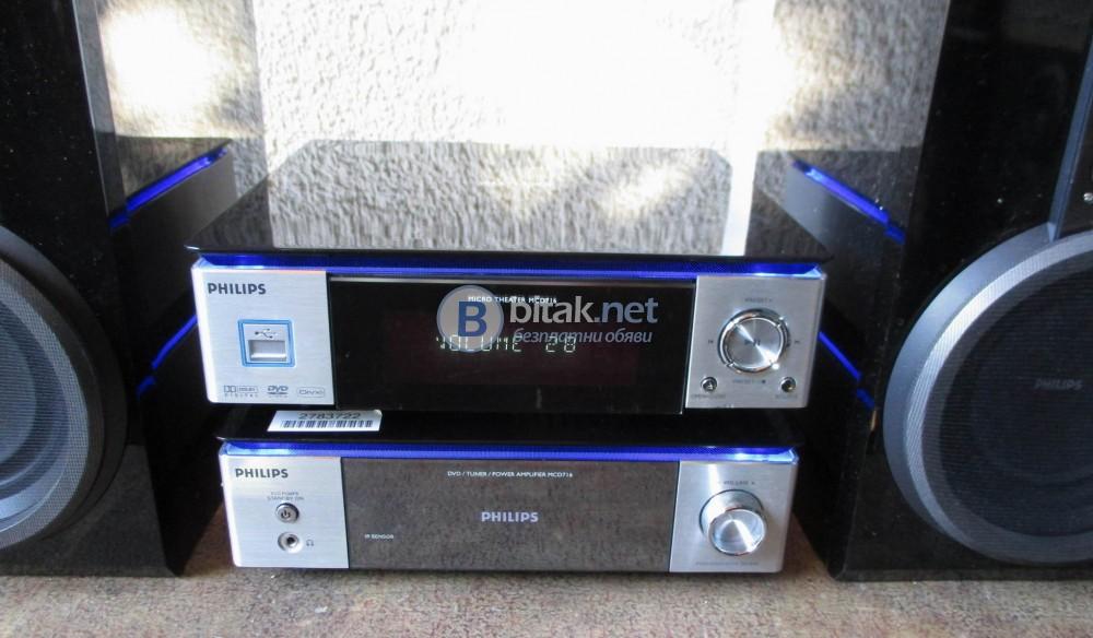 PHILIPS – MCD716 – Висококачествена компонентна система,със зашеметяващо стилен дизайн.