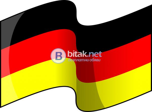 Без Комисион Германия Работни Места