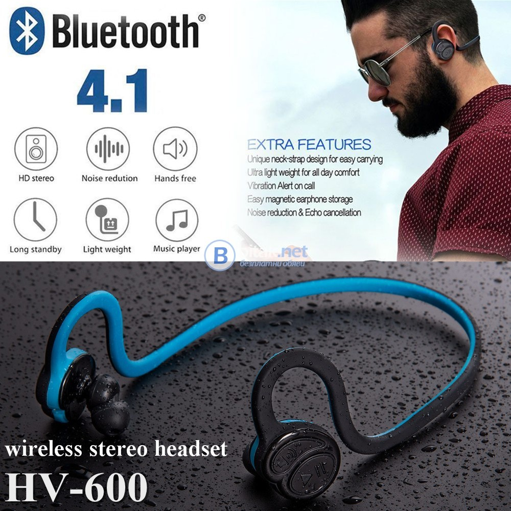 Нови,  Bluetooth stereo audio слушалки и микрофон