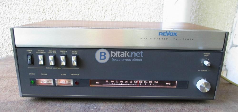 REVOX A-76 – Качествен аналогов УКВ тунер – 87.5 to 108 MHz.
