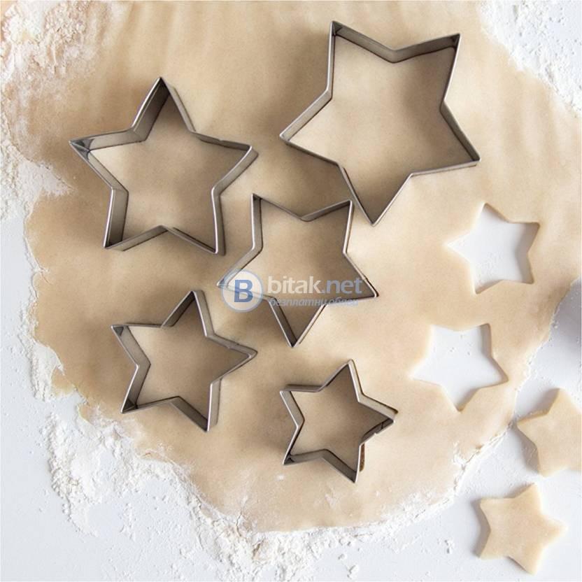 Метални форми за сладки Звезди резци за тесто форми за меденки