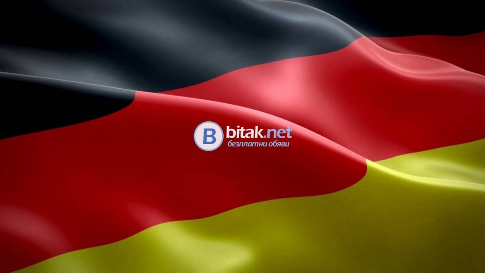 Без Комисионни, Германия набира складови работници