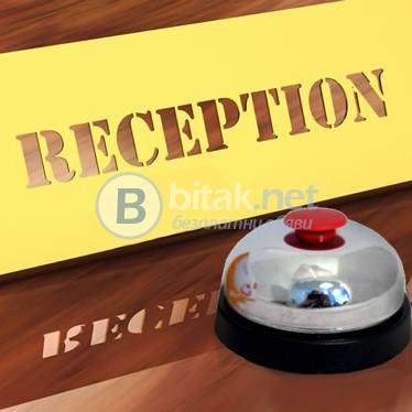 Класически звънец за повикване звънец за кухня бар ресторанти рецепция