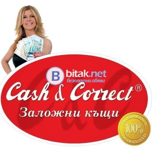 """Верига Заложни Къщи """"Кеш и Корект"""" - гр. Пловдив"""