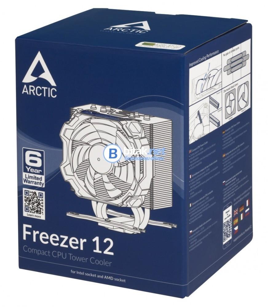Процесор Xeon 8-ядрен Е5-2670 s.2011, Threads 16 + Охладител Freezer 12