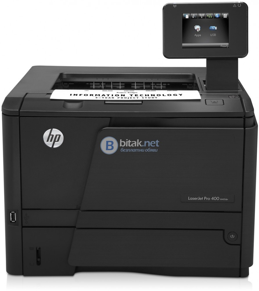 ПРИНТЕР HP LJ PRO 400 M401dn Цена: 150.00 лв