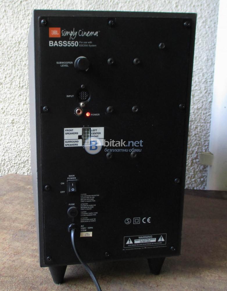 JBL BASS 550 – 100 ватов активен суб.