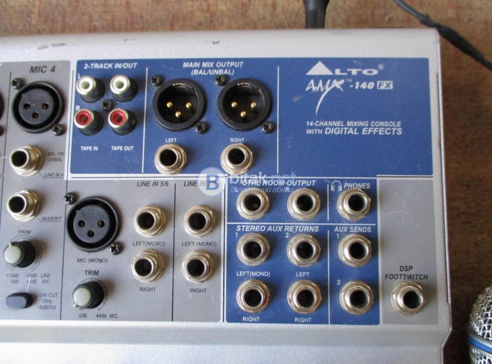 ALTO AMX-140FX – Осем канален миксер с вграден ефект.