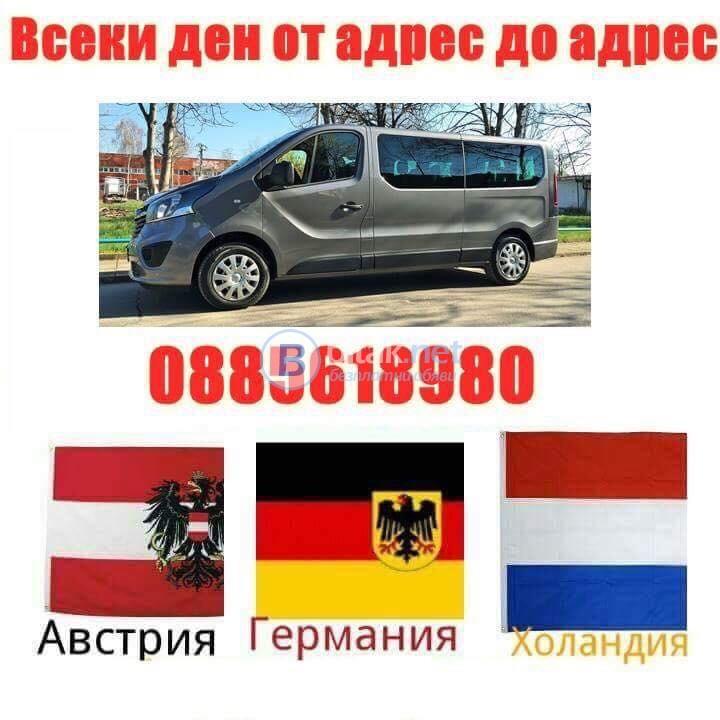 Транспортни услуги Европа