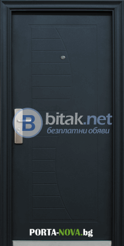 Метална входна врата модел 701-B
