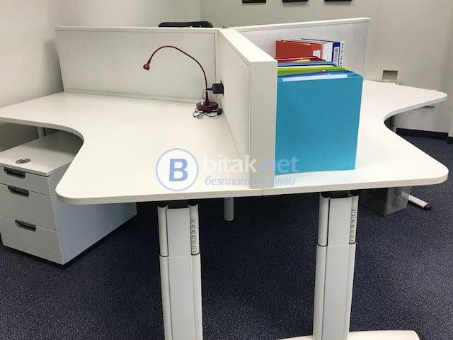 Работно бюро - Бумеранг