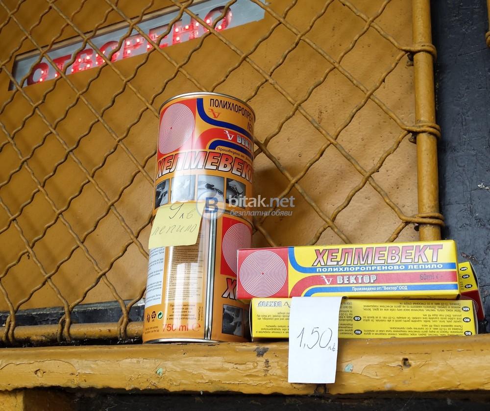 Дунапрен , вата, силиконов пух, зебло, американ, тапицерски материали