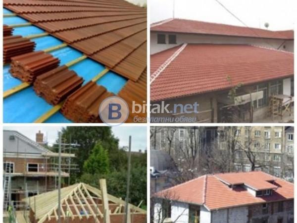 Ремонт на покриви от Жорстрои
