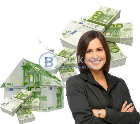 Бързи и ипотечни кредити