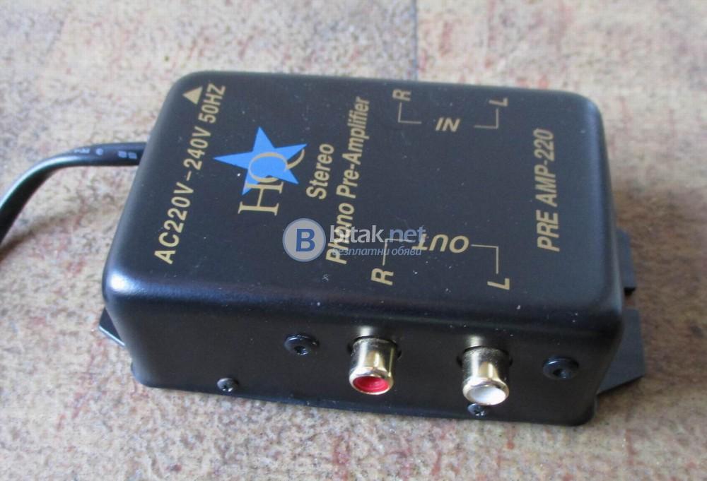 HQ – Stereo, Phono pre – amplifier. Грамофонен предусилнател с вградено захранване.