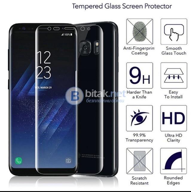 Скрийн протектор-закалено стъкло (21.99) и силиконов гръб за Samsung / Всички модели
