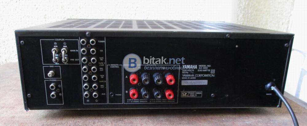 YAMAHA AX-550 – Аудиофилски усилвател,качествен и мощен.