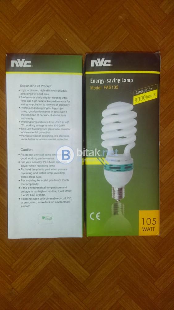 Енергоспестяващи лампи 105 вата