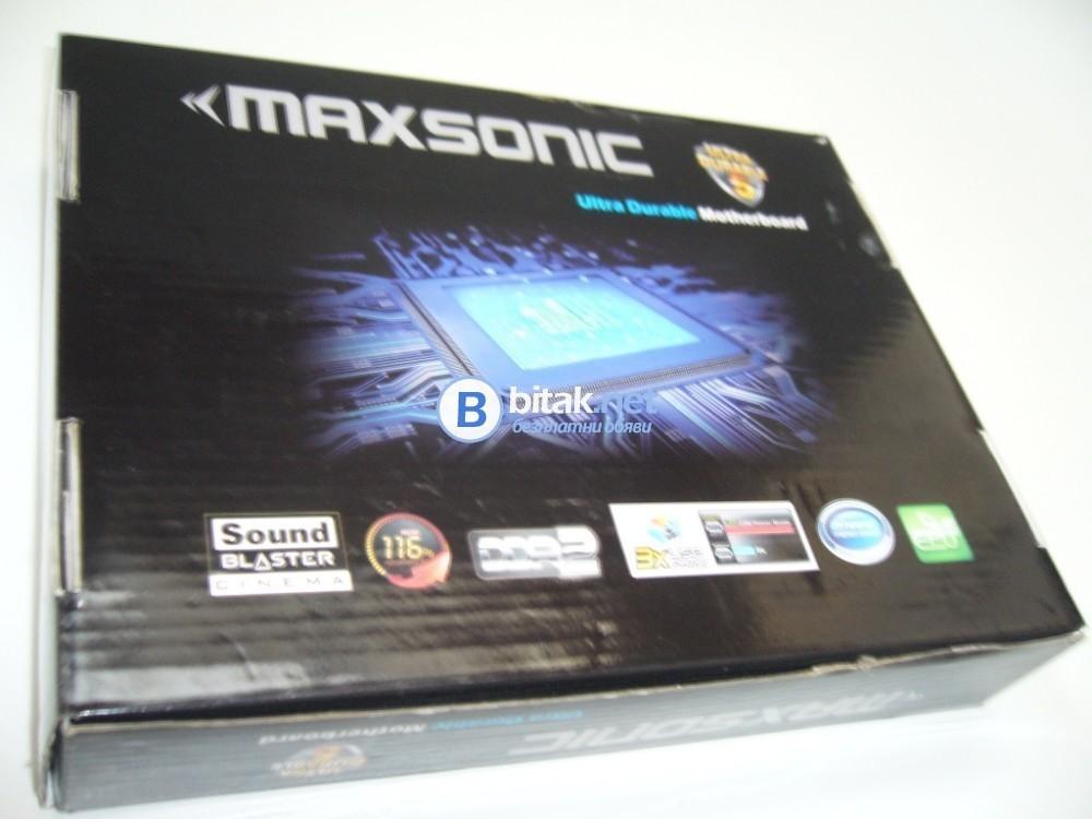 Компютър – 12x ядрен, 8gb Ram, SSD 160GB, GTX750...НАМАЛЕНИЕ!