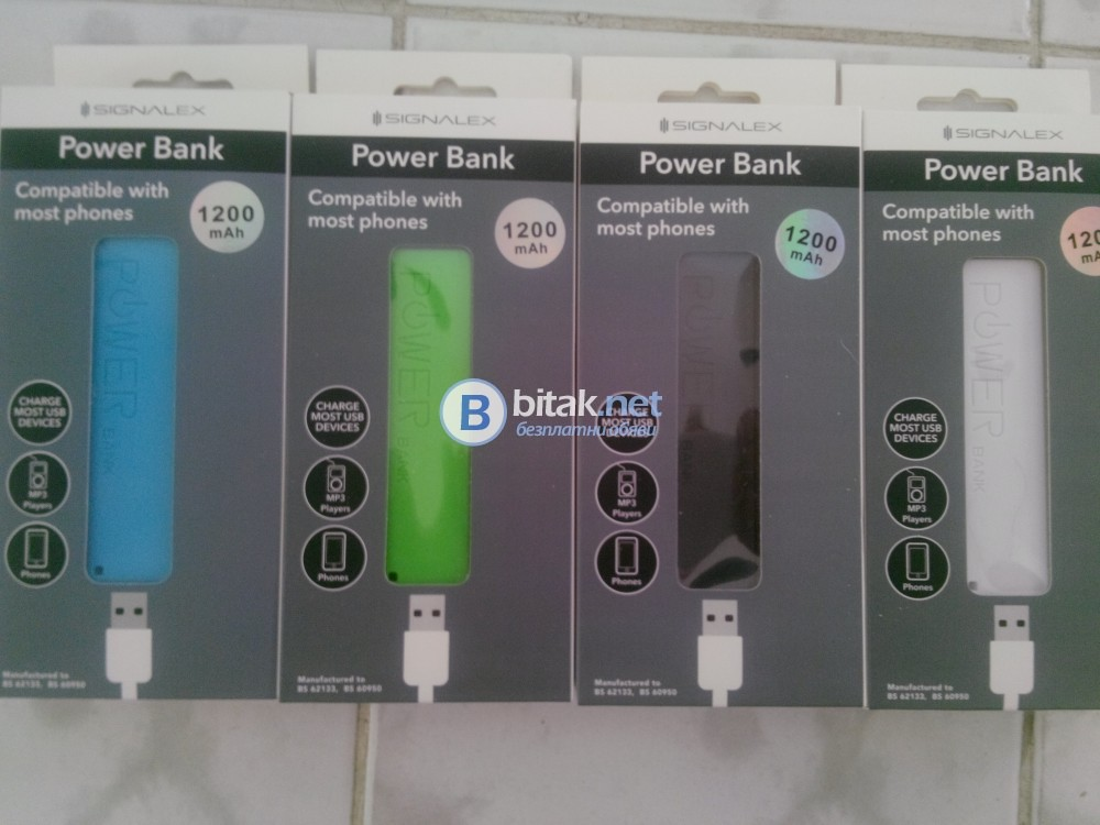 Външна батерия Power bank 1200mAh