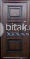 Най-добрите цени на блиндирани врати